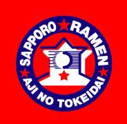ロゴ赤バック1