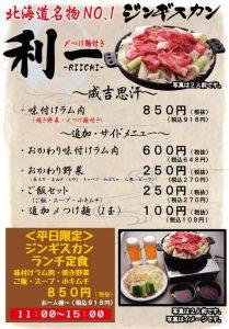 20160913_menu_01